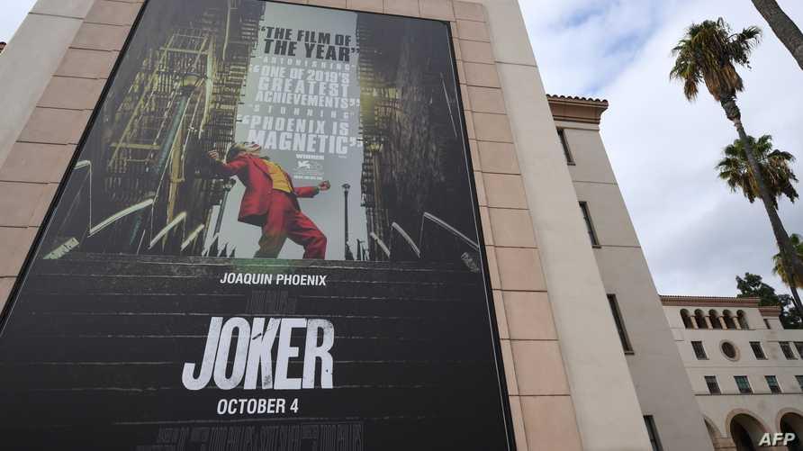 ملصق فيلم الجوكر في كاليفورنيا