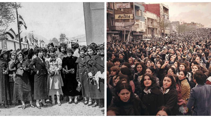 على اليمين نساء يتظاهرن ضد فرض الحجاب عام 1979/ وعلى اليسار نساء إيرانيات عام 1936 بعد قرار كشف حجاب