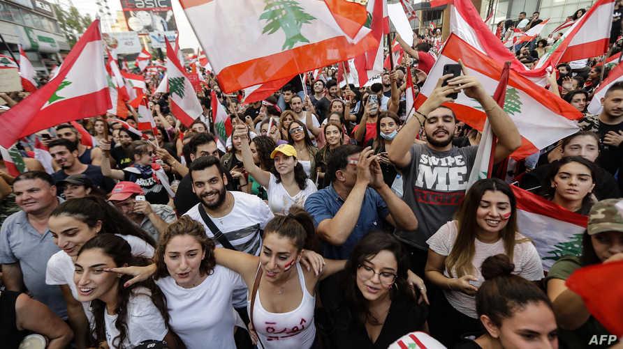 متظاهرون غاضبون على الطبقة  السياسية في لبنان