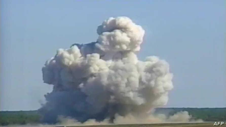 """خلال اختبار قنبلة """"جي بي يو-43/ب"""" عام 2003"""