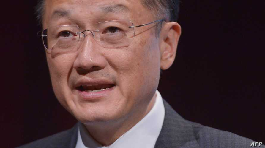 رئيس البنك الدولي جيم يونغ كيم