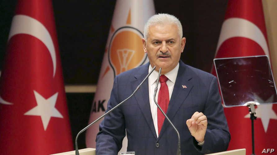 رئيس الوزراء التركي بن علي يلدريم يتحدث الأربعاء في أنقرة