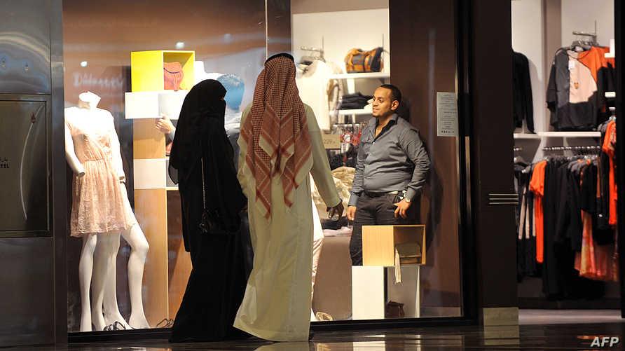 داخل مركز تجاري في السعودية، أرشيف