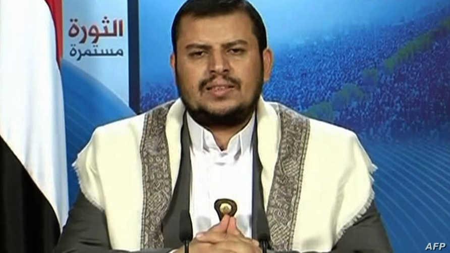 زعيم الحوثيين في اليمن عبد الملك الحوثي يلقي خطابا تلفزيونيا- أرشيف