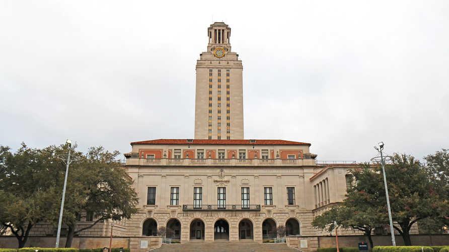 أحد مباني جامعة تكساس