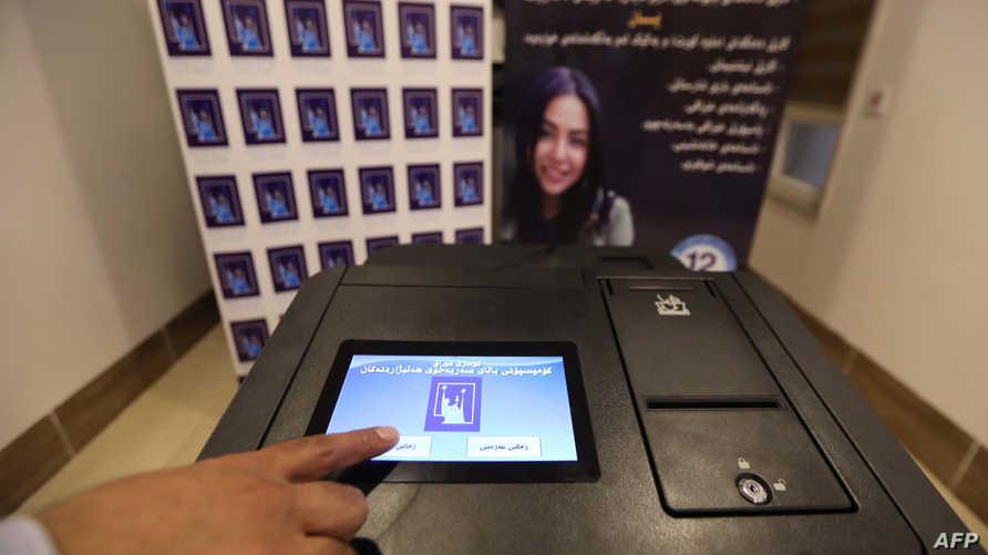 عضو في المفوضية العليا المستقلة للانتخابات في العراق يقدم شرحا لكيفية عمل ماكينات الفرز الالكتروني