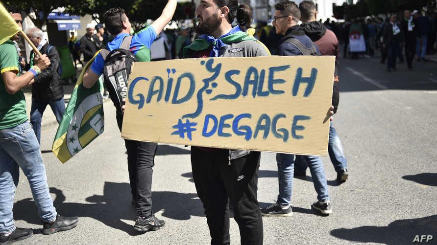 من مظاهرات الجزائر الجمعة