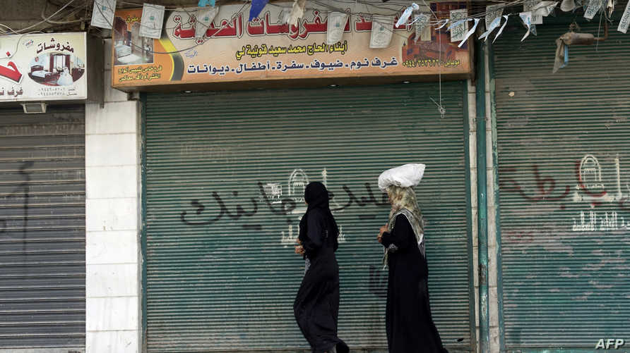 سيدتان في حلب-أرشيف