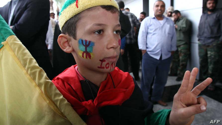 طفل من الأقلية الأمازيغية في ليبيا (أرشيف)