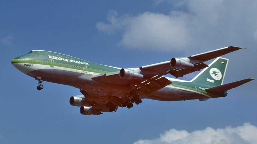طائرة تابعة للخطوط الجوية العراقية- أرشيف