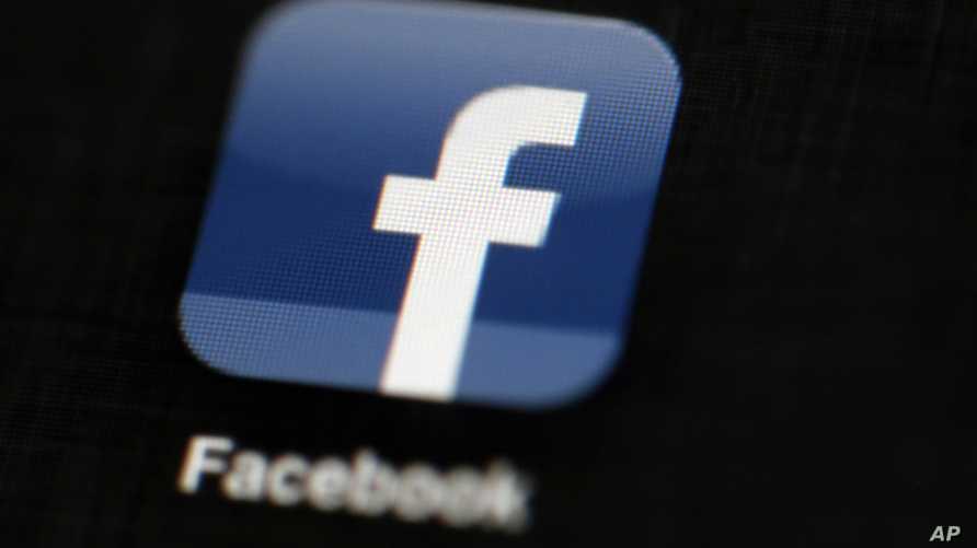 ِشعار فيسبوك