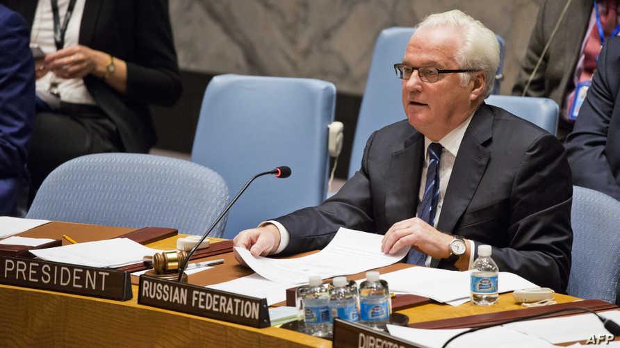 مندوب روسيا لدى الأمم المتحدة فيتالي تشوركين خلال جلسة للتصويت على مشروع قرار حول سورية