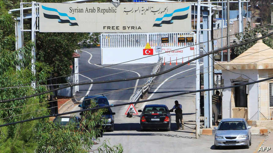 الحدود السورية التركية