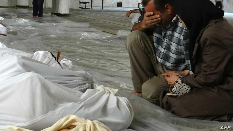 ضحايا هجوم الغوطة الشرقية في 2013