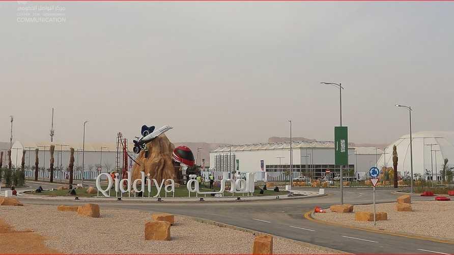 صورة للاستعدادات في القدية- الصورة من مركز التواصل الحكومي