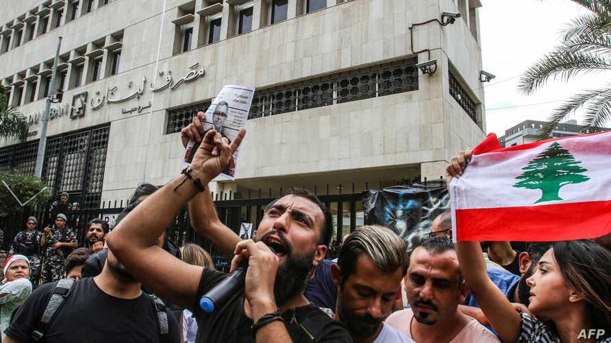مصارف لبنانية تغلق أبوابها غداة إشكال مع متظاهرين