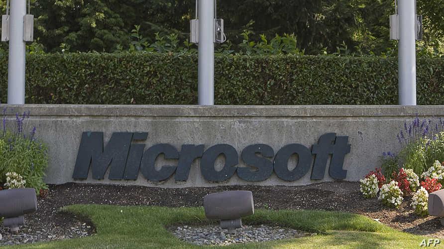 المقر المركزي لشركة مايكروسوفت في واشنطن