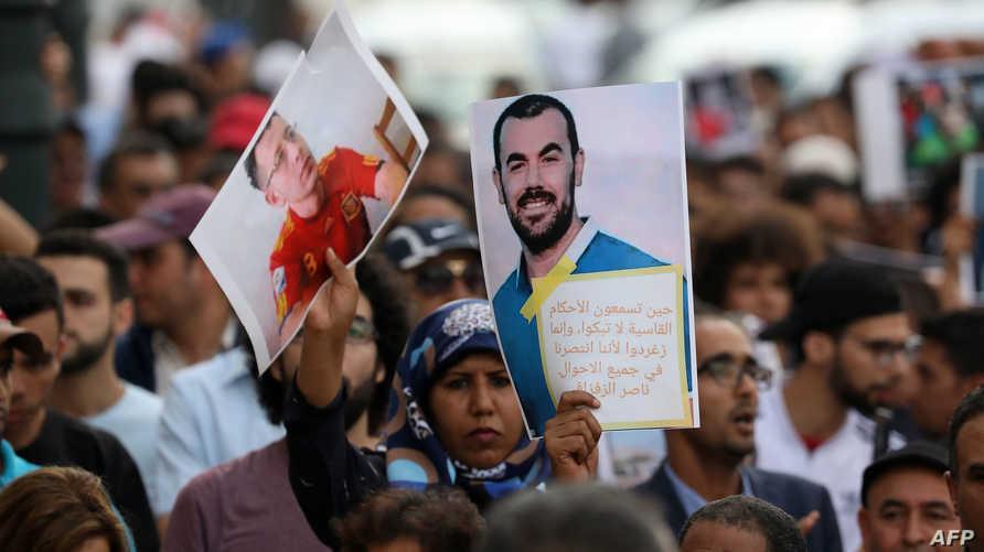 تظاهرة داعمة لمعتقلي حراك الريف