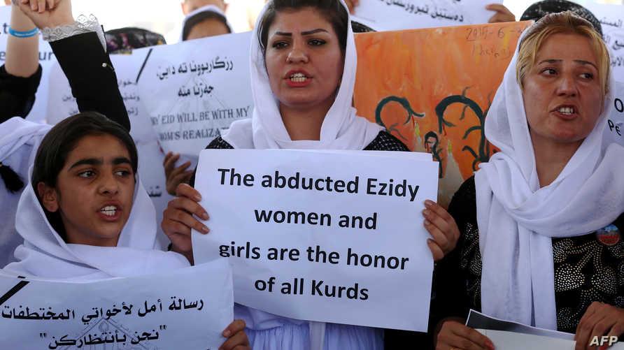 أيزيديات يتظاهرن تضامنا مع نساء اختطفن في سنجار