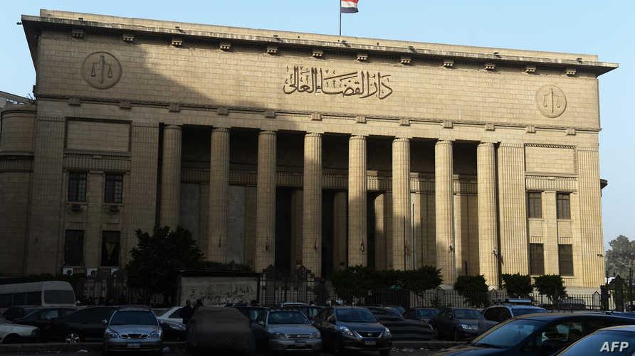 دار القضاء العالي بالقاهرة