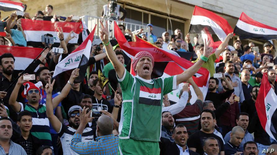 مشجعو المنتخب العراقي يحتفلون بتسجيل أحد الأهداف
