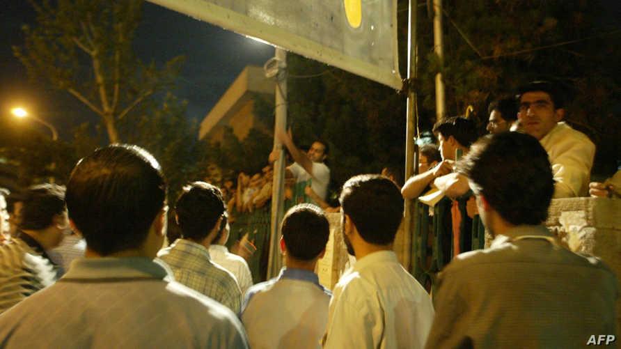 جانب من مظاهرة سابقة في طهران