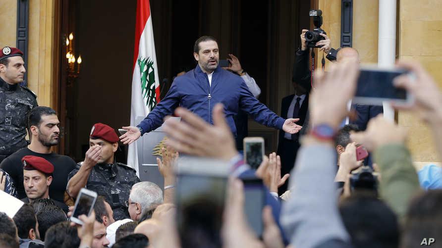 رئيس الوزراء اللبناني سعد الحريري التقى مؤيديه عقب عودته لبيروت