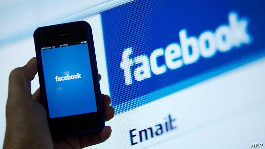 فيسبوك يحسن خدماته لتوسيع قاعدة مستخدميه