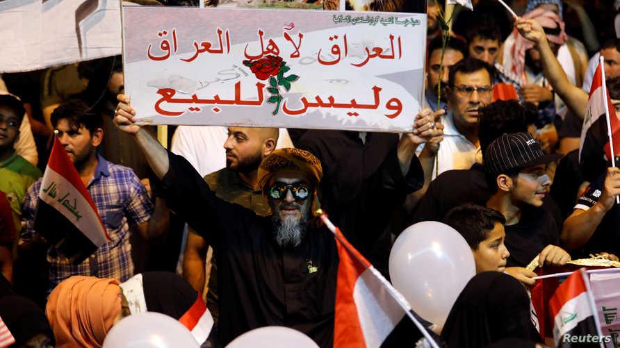 تظاهرة تدعو لحياد العراق