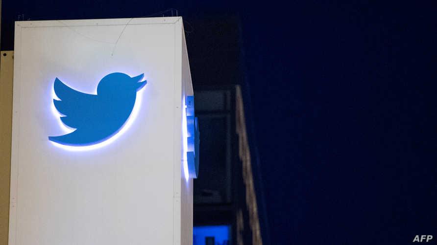 المقر الرئيسي لشركة تويتر في سان فرانسيسكو