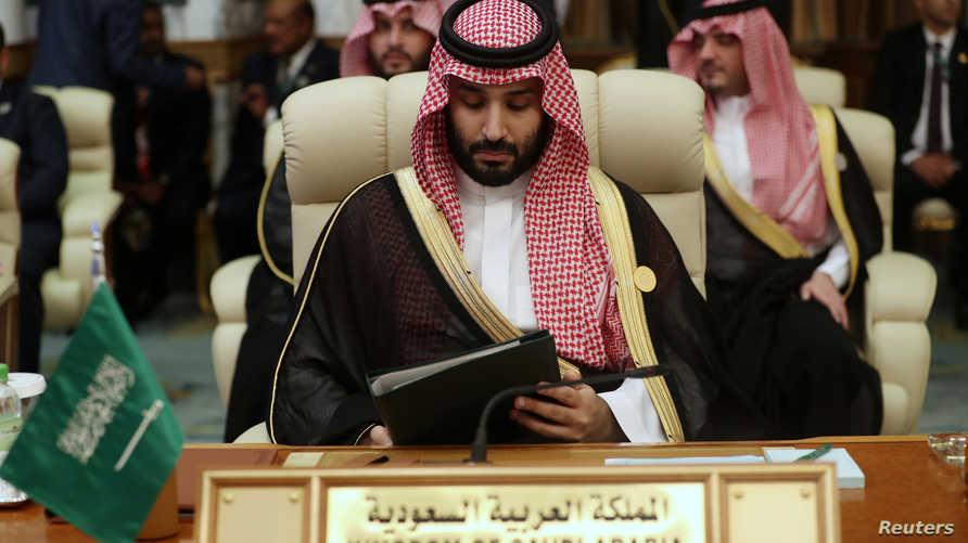 ولي العهد السعودي الأمير محمد بن سلمان في قمة عربية بمكة بتاريخ 31 مايو 2019
