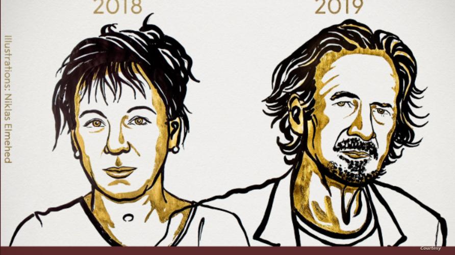 أولغا توكارتشوك، وبيتر هاندكه، الفائزان بجائزة نوبل للآداب لعامي 2018-2018