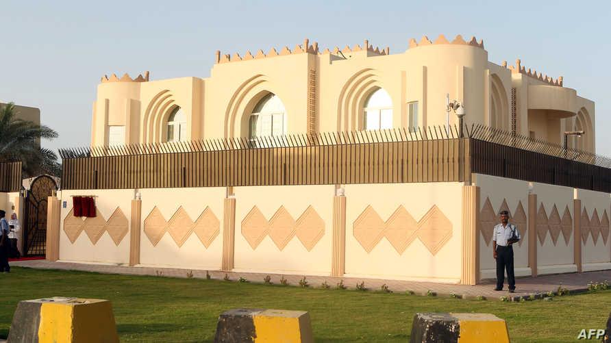 المكتب السياسي لحركة طالبان في الدوحة