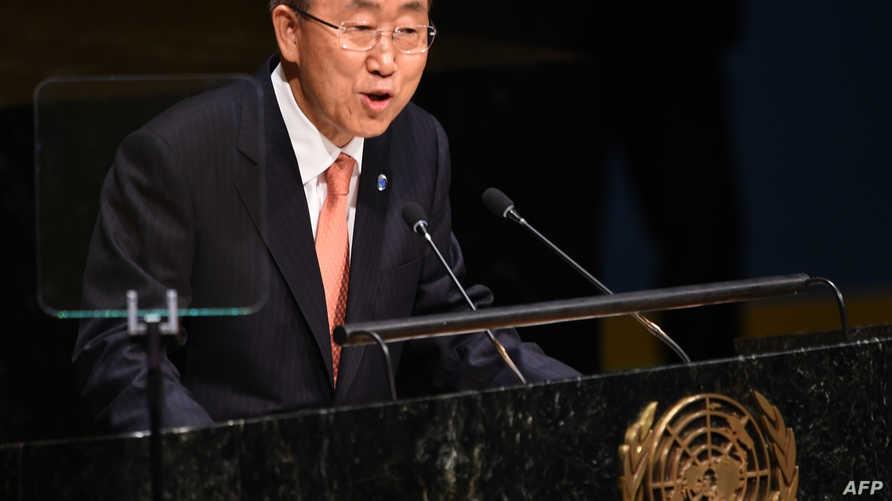 الأمين العام للأمم المتحدة بان كي مون. أرشيف