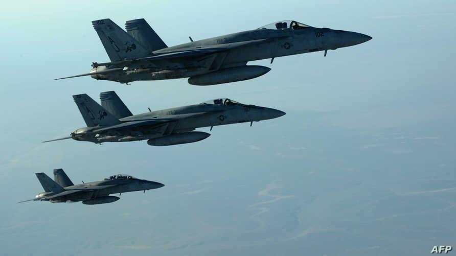 مقاتلات تابعة للتحالف الدولي ضد داعش