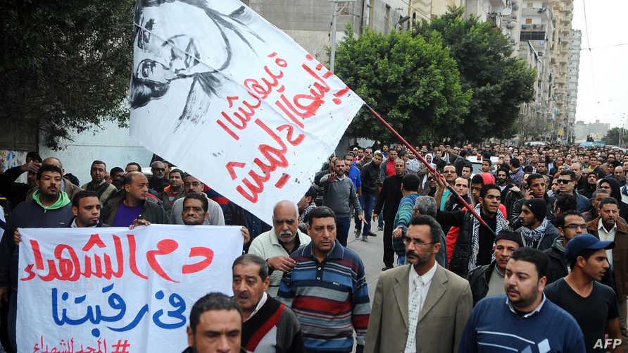 مظاهرة خلال دفن شيماء الصباغ. أرشيف