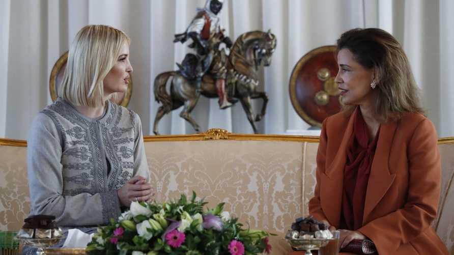 الأميرة المغربية لالا مريم مع مستشارة البيت الأبيض إيفانكا ترامب