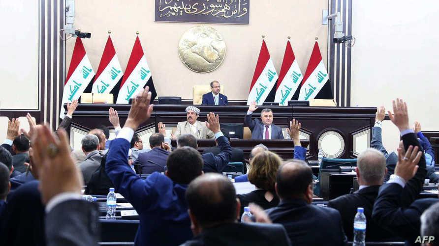 مجلس النواب العراقي - أرشيف