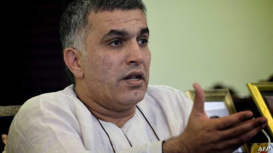 الناشط البحريني نبيل رجب