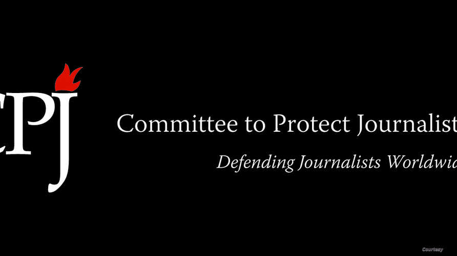 شعار لجنة حماية الصحافيين