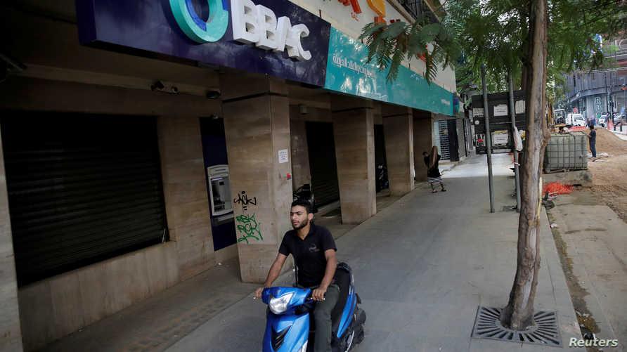 بات الحصول على الدولار مهمة شبه مستحيلة في لبنان