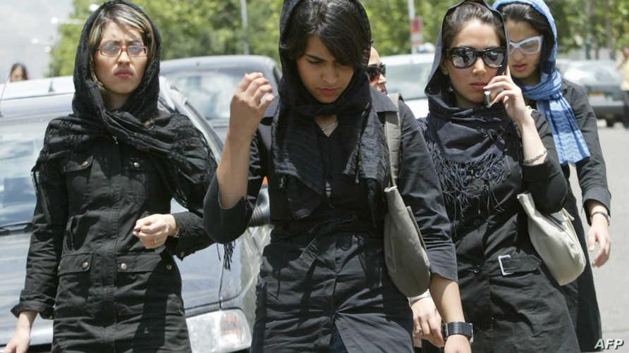 إيرانيات في طهران- أرشيف