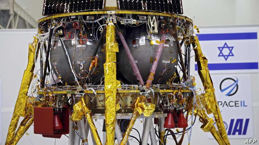 المركبة الفضائية المزمع إطلاقها إلى القمر 21 شباط/فبراير