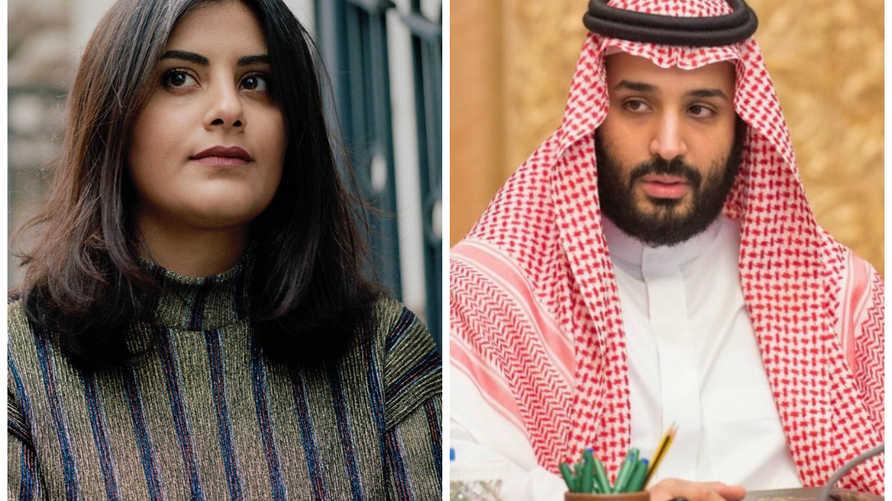 ولي العهد محمد بن سلمان/ الناشطة المعتقلة لجين الهذلول