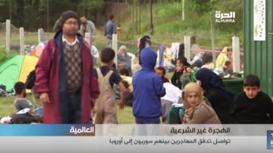 مهاجرون سوريون إلى أوروبا
