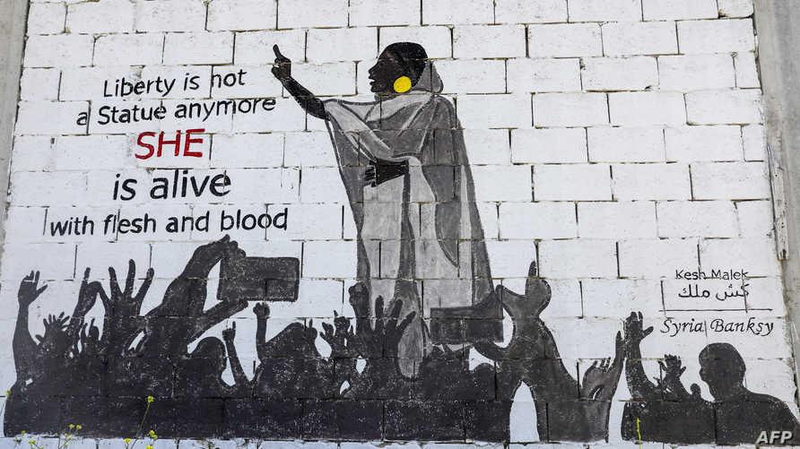 """غرافيتي يمثل """"الكندانة ألاء صالح"""" في كفرنبل في إدلب"""