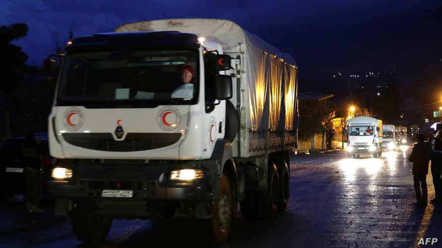 حملة مساعدات إلى مضايا السورية