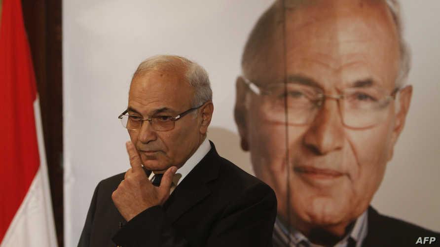 أحمد شفيق