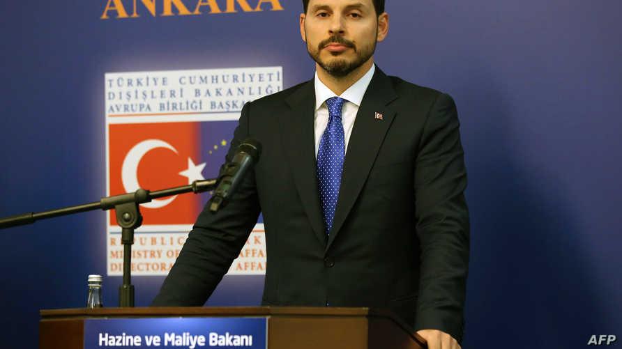 وزير المال التركي براءت البيرق