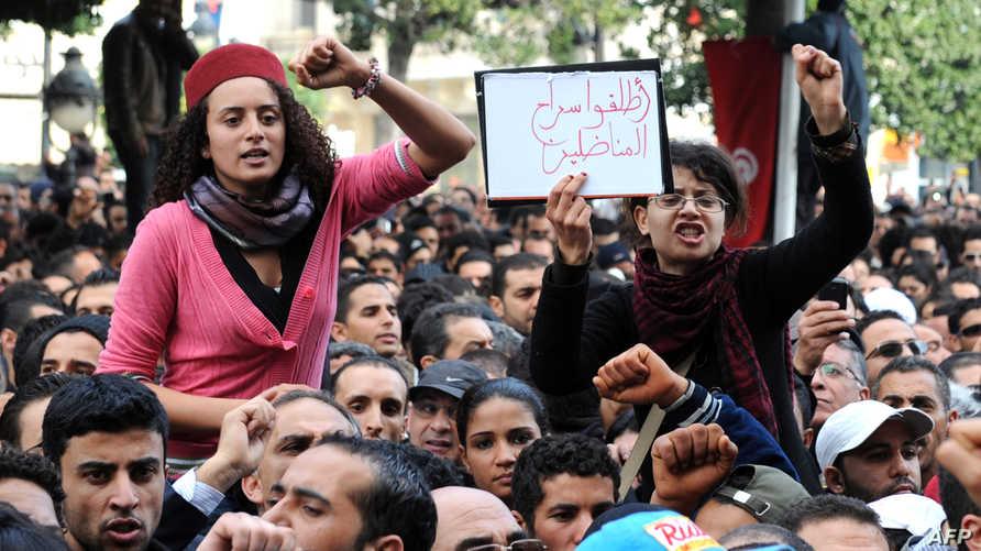 من تظاهرات تونس عام 2011 التي أطلقت موجة الربيع العربي (أرشيف)